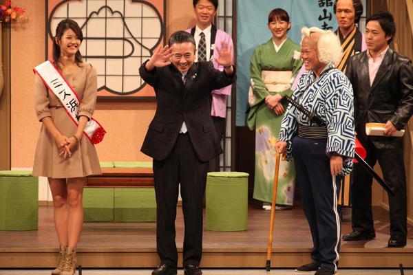 はままつ新喜劇2.jpg