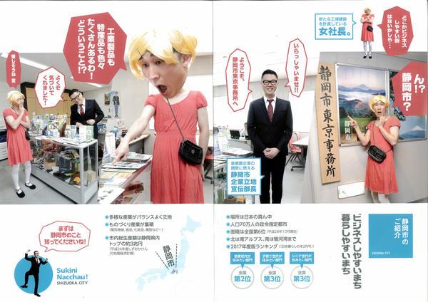 yspr4009@yoshimoto.co.jp_20171004_210300_004.jpg