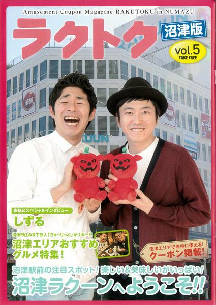 yspr4009@yoshimoto.co.jp_20180113_124935_001 (1).jpg