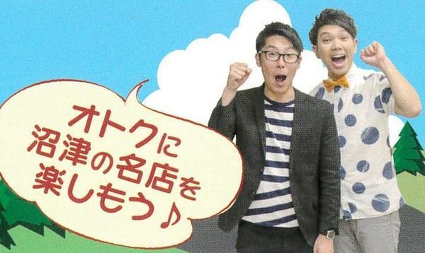 yspr4009@yoshimoto.co.jp_20180113_124935_003.jpg