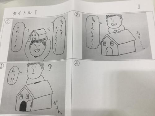 S__3342347.jpg