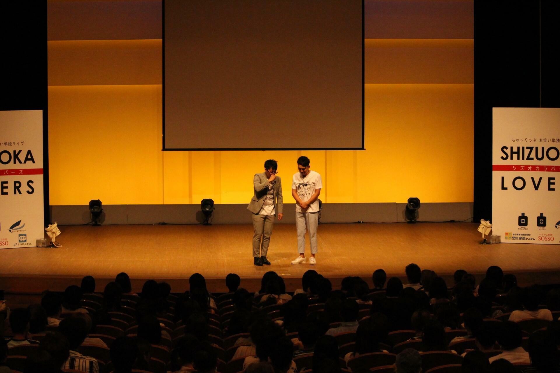 http://47web.jp/shizuoka/uploads/20190812_190813_0018.jpg
