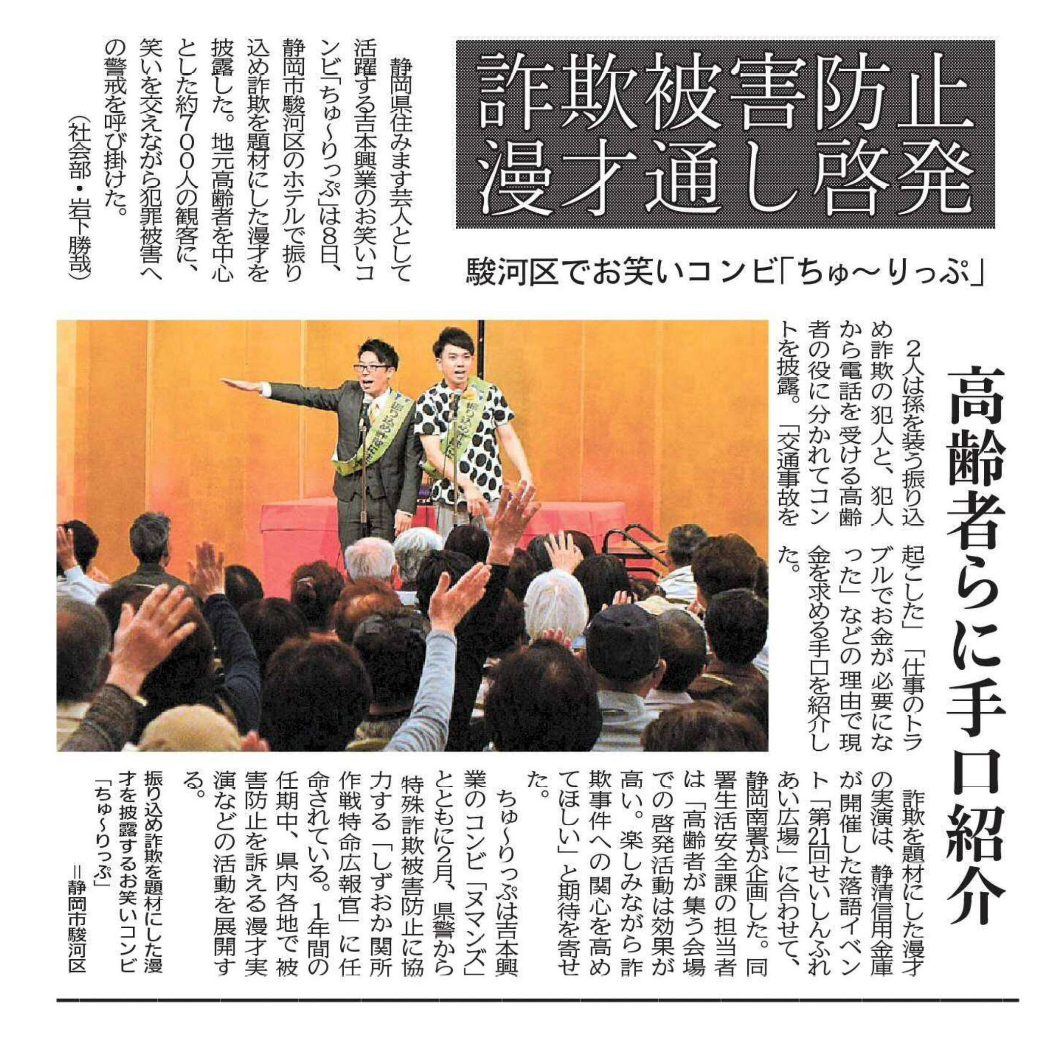 http://47web.jp/shizuoka/uploads/62c3af601cbc772e566853d388afbd9e8765c3fb.jpg