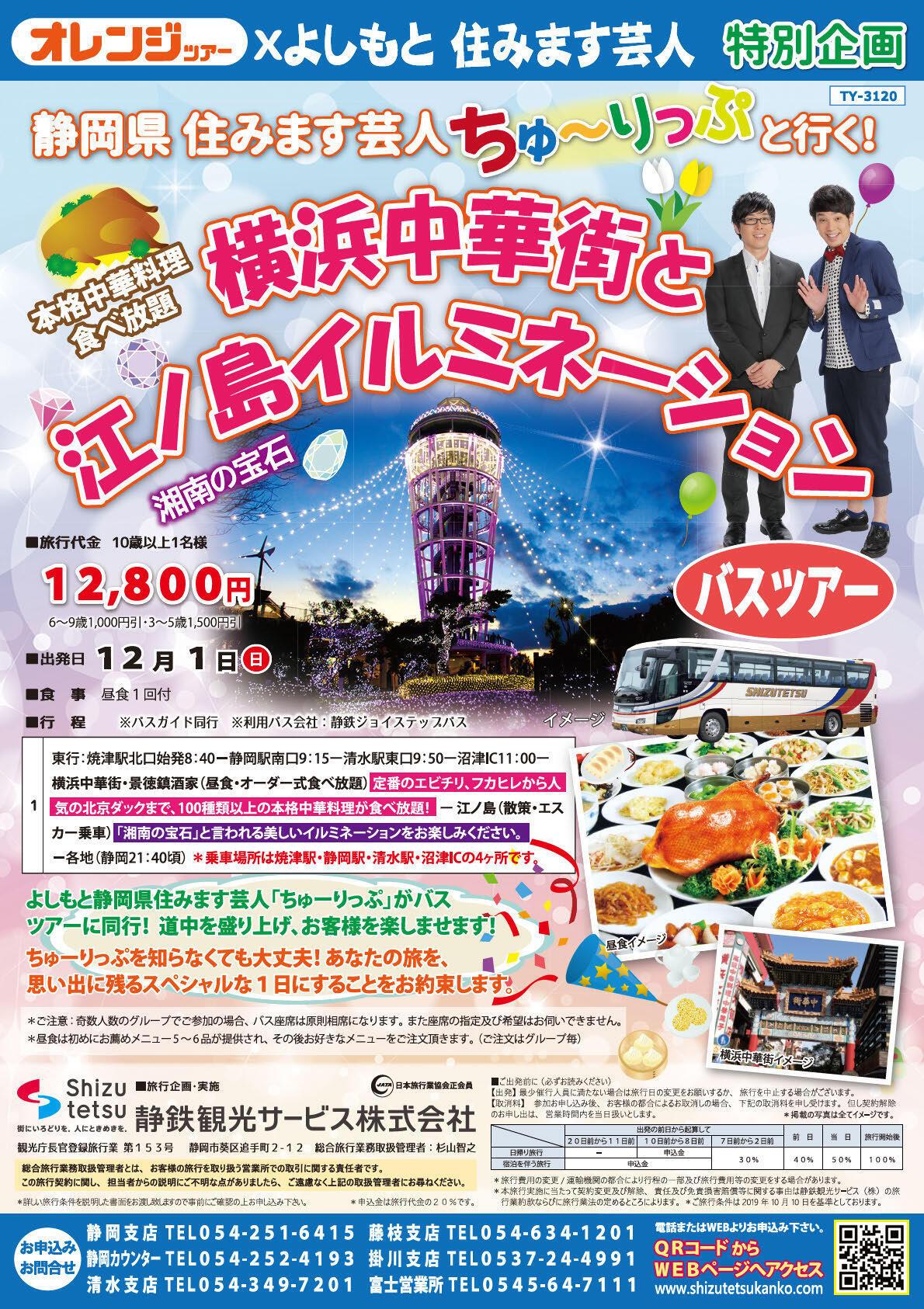 http://47web.jp/shizuoka/uploads/64088f5b33cbe5b044f5fa6f2dd50dc5f5874ba4.jpg