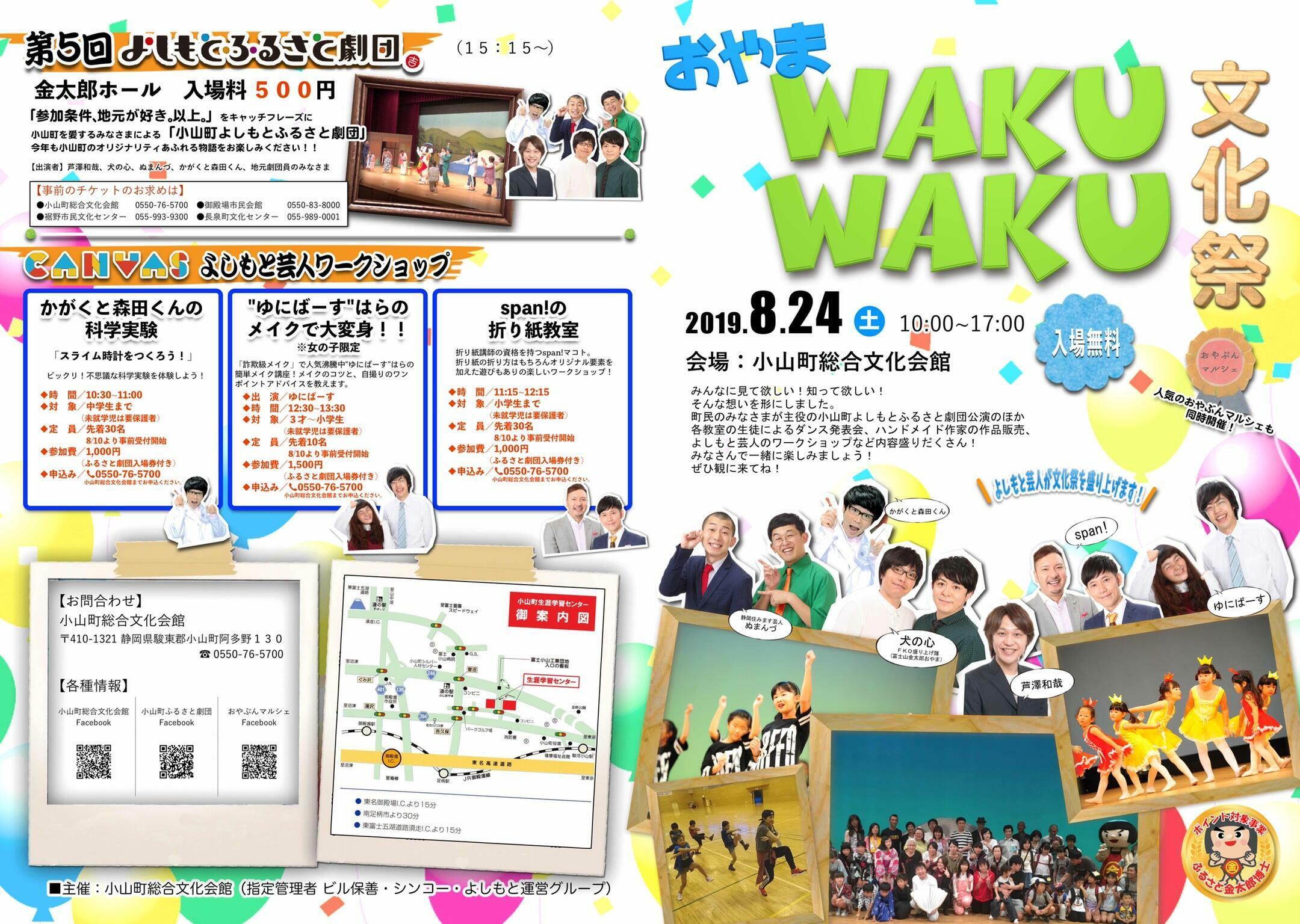 http://47web.jp/shizuoka/uploads/7796f2e02d6e36393838c7aa924325d8e0664df1.jpeg