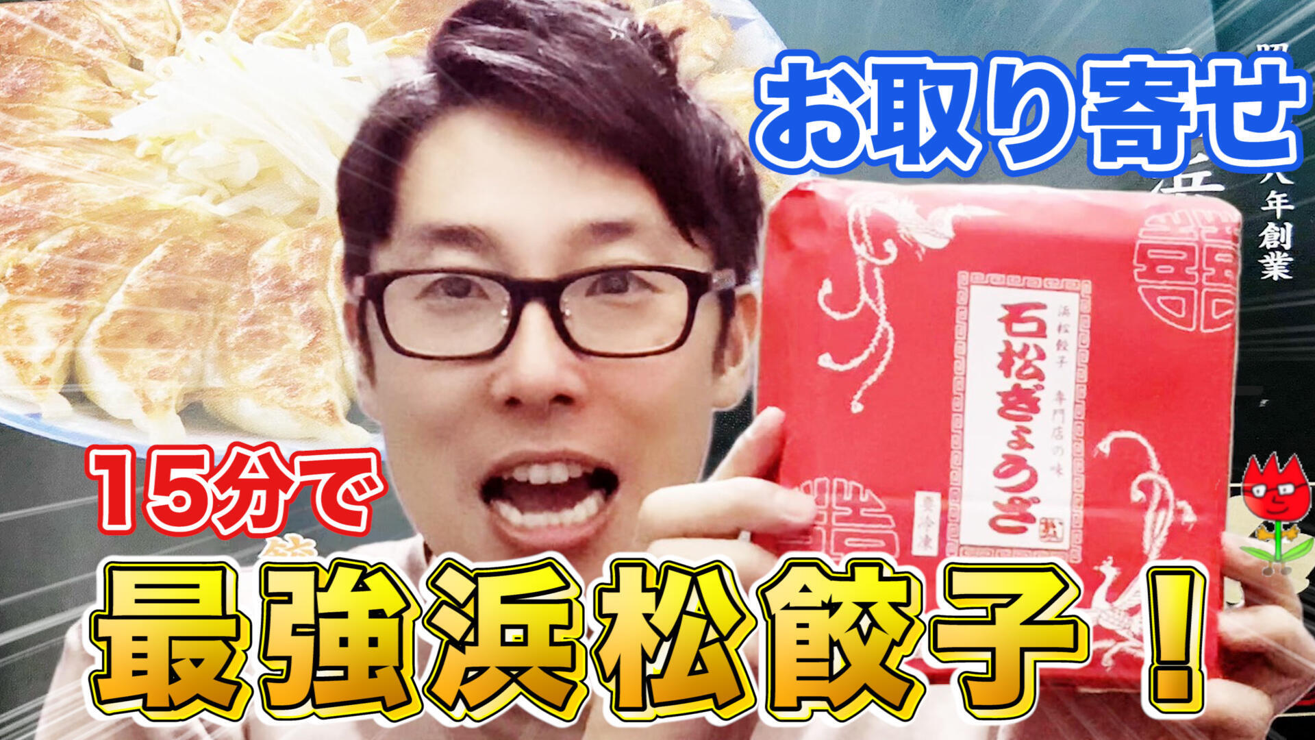 http://47web.jp/shizuoka/uploads/95328761dbd3fb449f054c306e35dbad2e1d6a6a.jpg