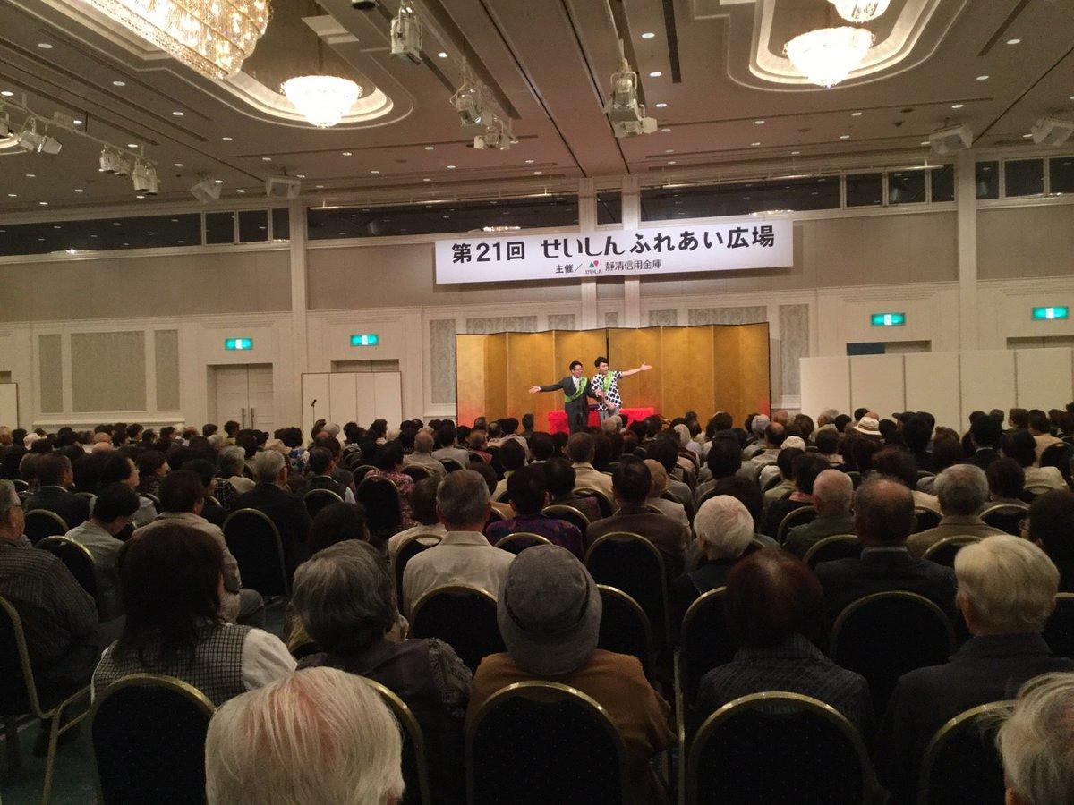 http://47web.jp/shizuoka/uploads/Dcplk3ZVMAAw8H0.jpg