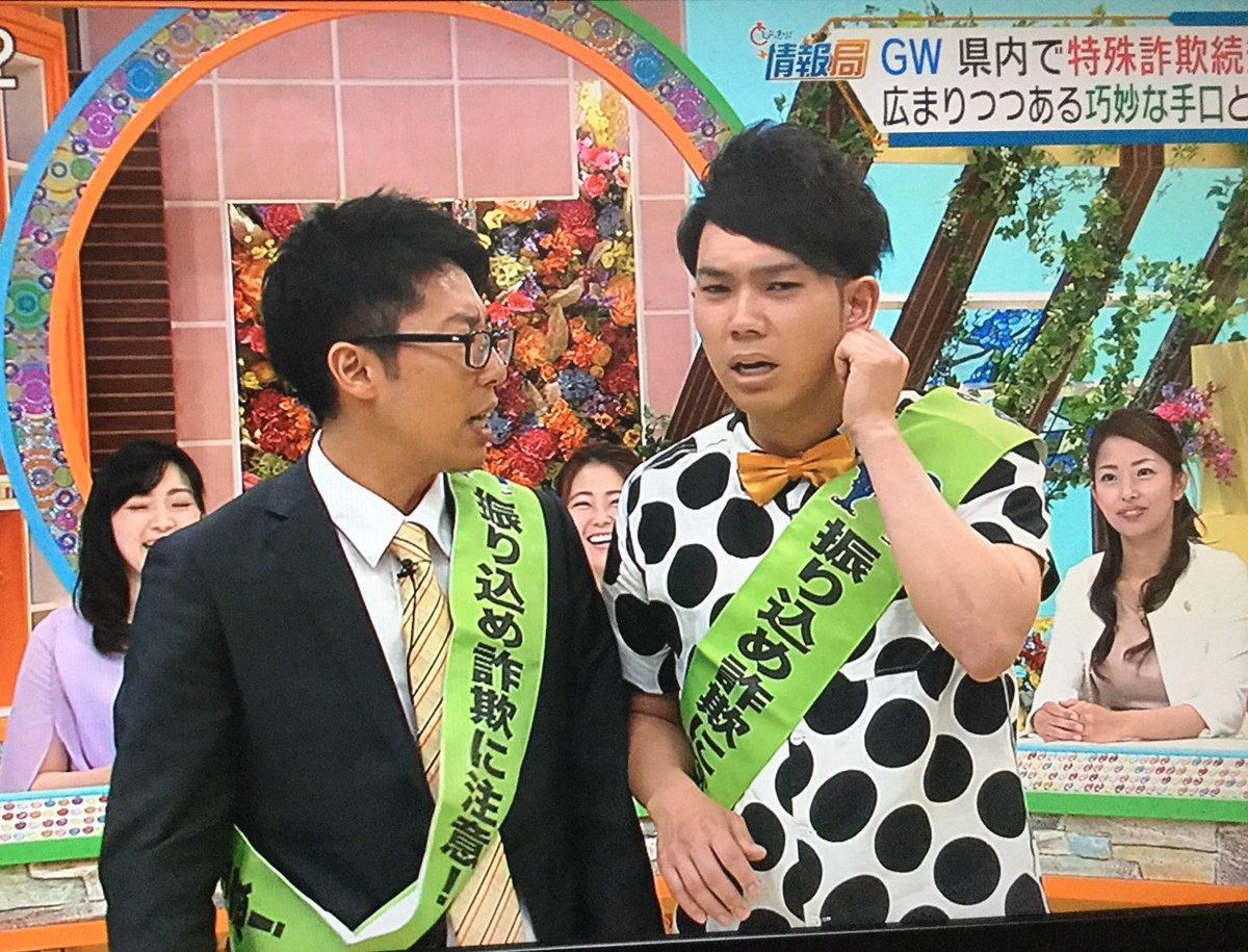 http://47web.jp/shizuoka/uploads/Dcvvp3cU8AEYIQo.jpg