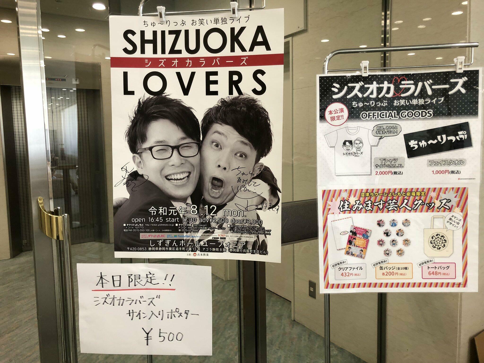 http://47web.jp/shizuoka/uploads/EBwCW82UYAAbOE9%20%281%29.jpg