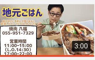 http://47web.jp/shizuoka/uploads/S__15900687.jpg