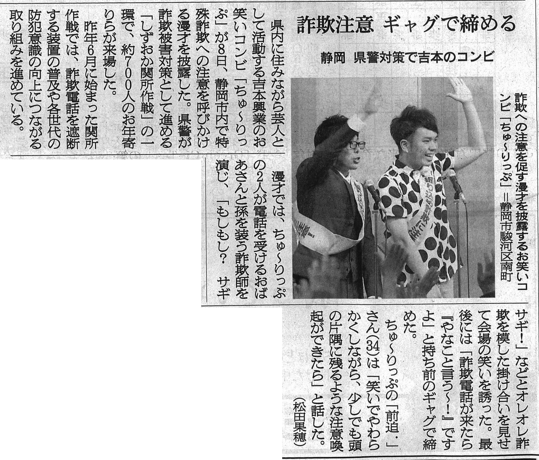 http://47web.jp/shizuoka/uploads/b356550e5ad1f6c13b1989e6c29faace61b9c507.jpg
