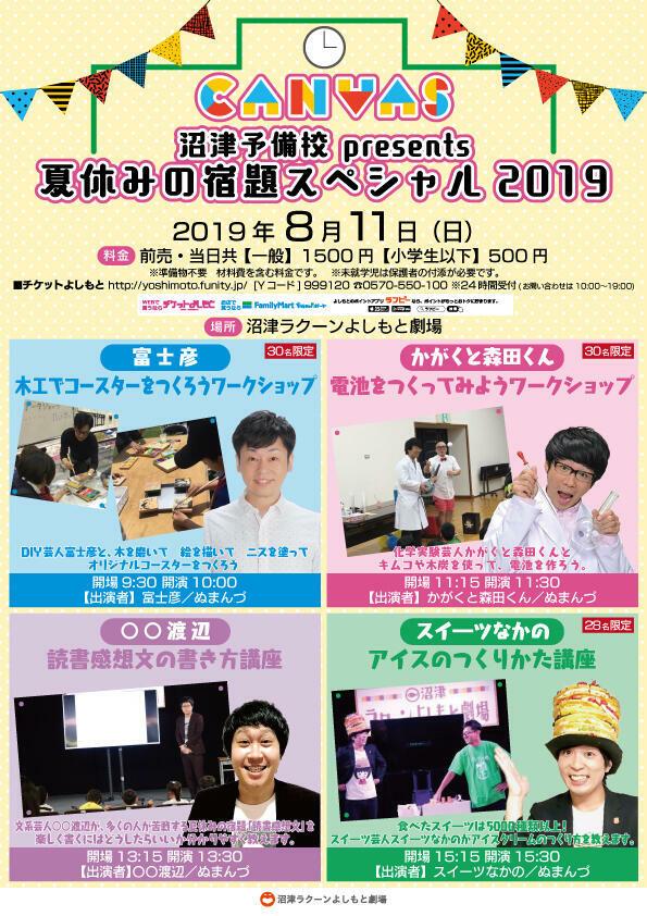 http://47web.jp/shizuoka/uploads/c66a2916259ac1f47a3c50570f4263ad1bd2bf6d.jpg