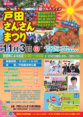http://47web.jp/shizuoka/uploads/cf024375004749725a4992bf5a688fbfdd5fc183.jpg