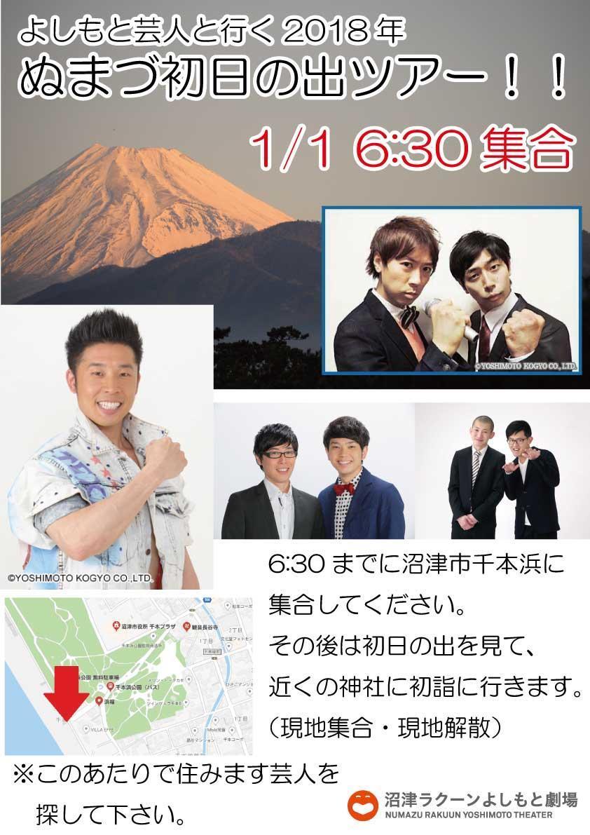 http://47web.jp/shizuoka/uploads/img_0.jpg