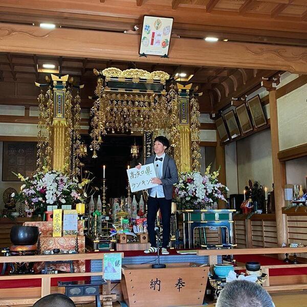 1231高知清水寺.jpg