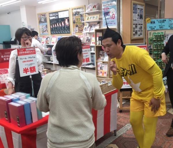 ②ヨッシャ比留間(商店街).JPG