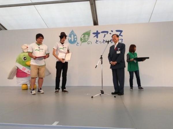 鳥取市観光PR大使委嘱式3.jpg