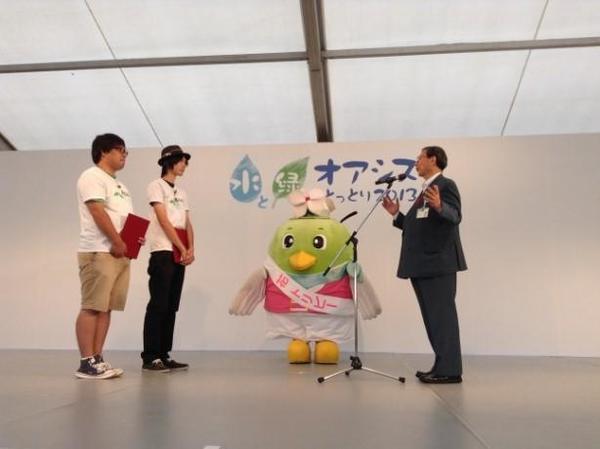 鳥取市観光PR大使委嘱式2.jpg