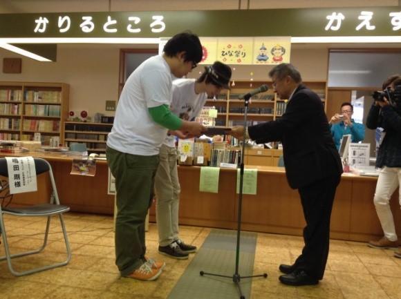 北栄町ふるさと大使2.jpg