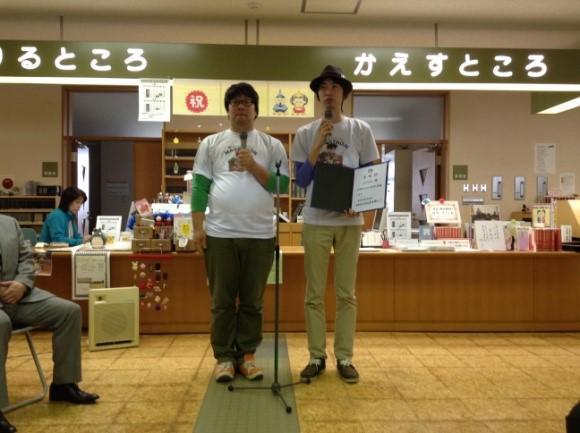 北栄町ふるさと大使3.jpg