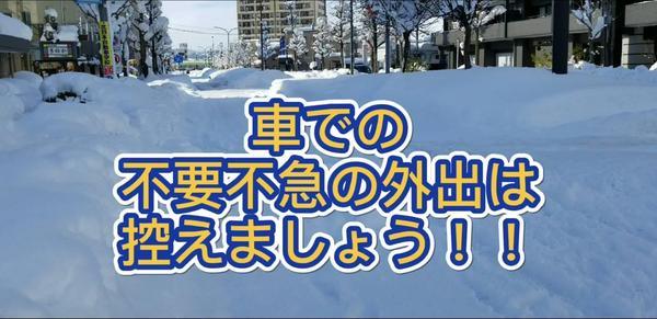 伊藤大雪ドキュメント.jpg