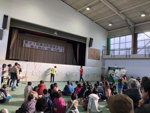 【写真】20191208美浜町農業まつり4.jpg