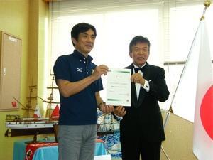 串本ふるさと大使.jpg