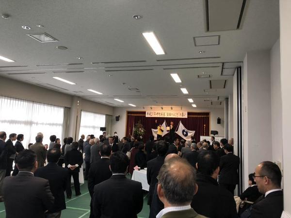 【写真】20190112平成31年岬町新春協働のみさきの集い.jpg