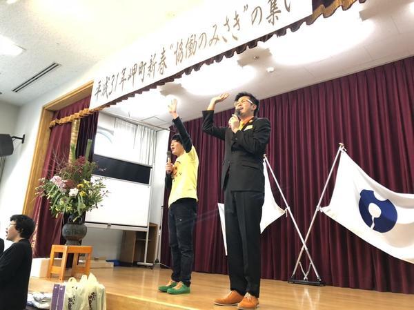 【写真】20190112平成31年岬町新春協働のみさきの集い3.jpg