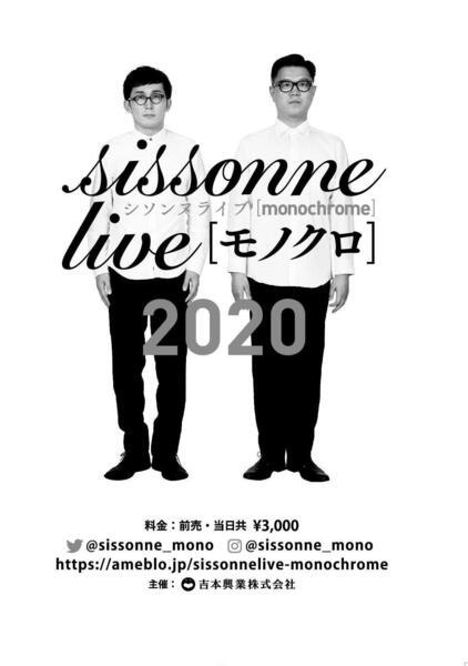 mn2020_chirashi_出力見本.jpg