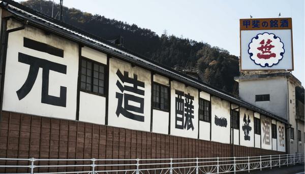 sake_g_sasaichishuzo-0.png
