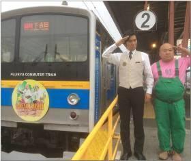お笑い列車.jpg